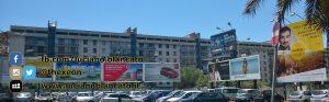 copy_Pubblicità Vueling a Catania (CT) - #VuelingAmbassador