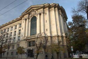 """Università di Sofia Софийски университет """"Св. Климент Охридски"""" - Ректорат"""