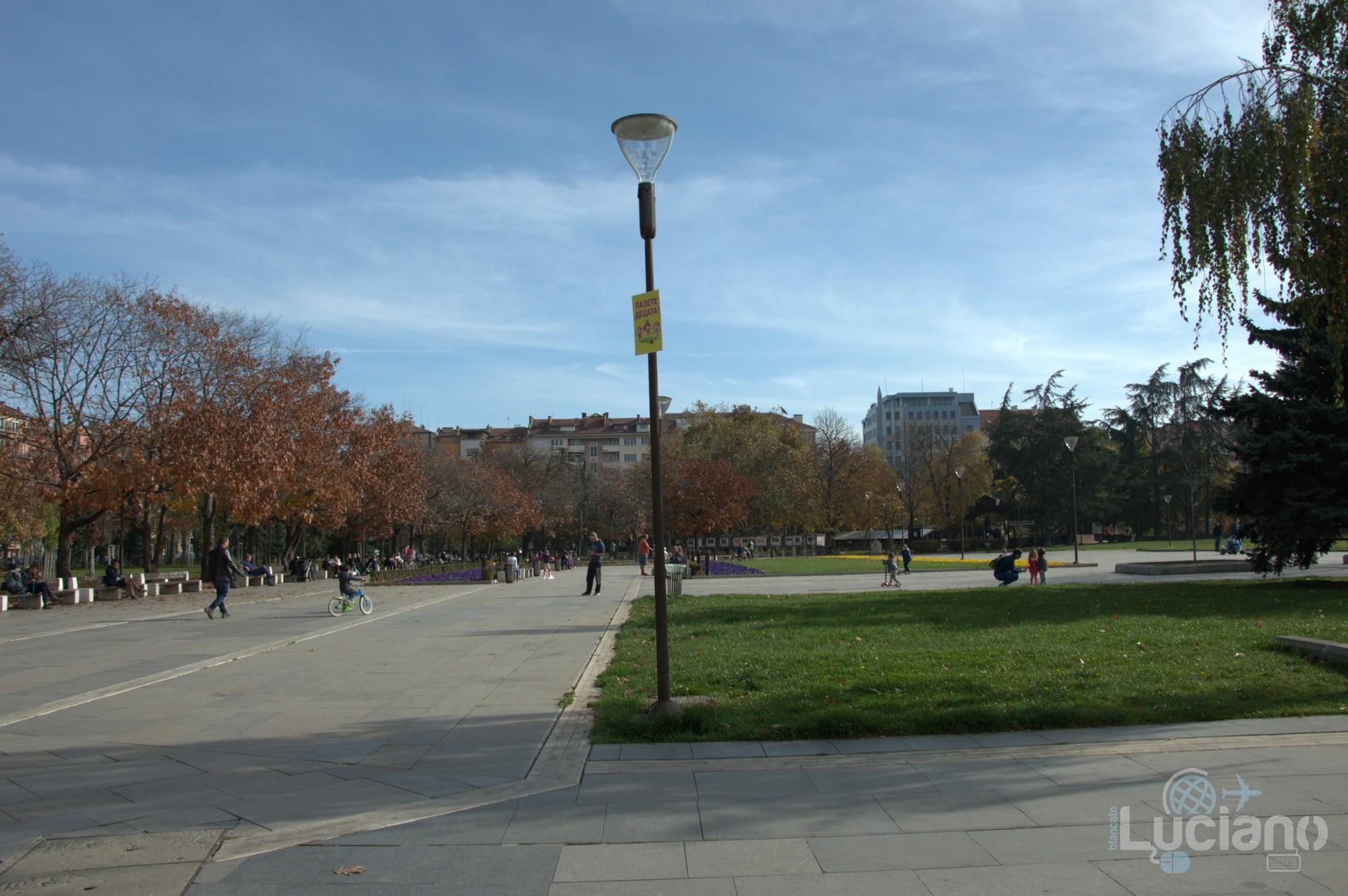 Park National Palace of Culture НДК парк - Sofia - Bulgaria