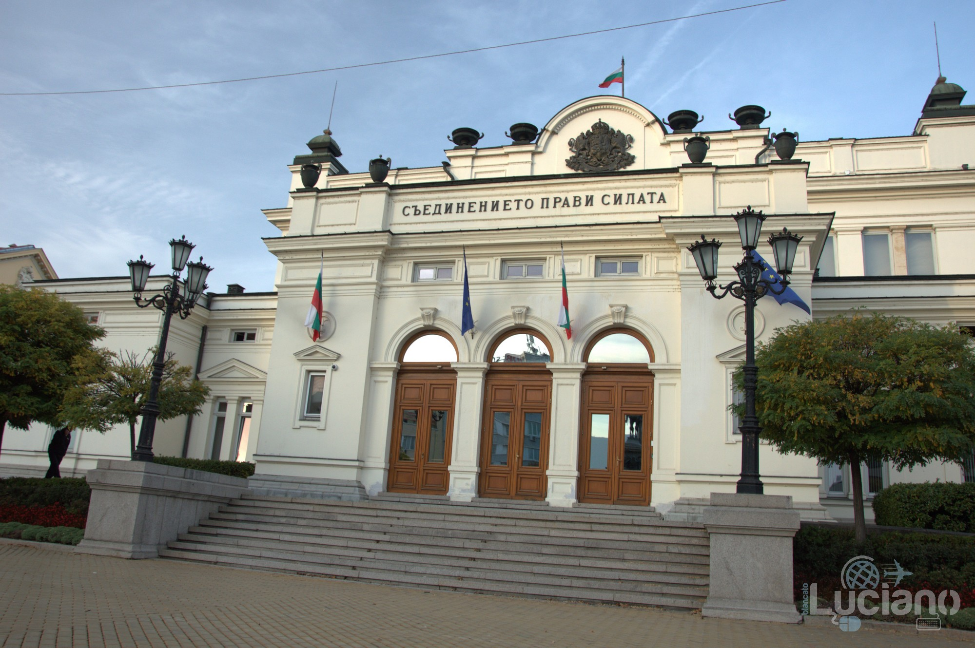 National Assembly of the Republic of Bulgaria Народно събрание на Република България