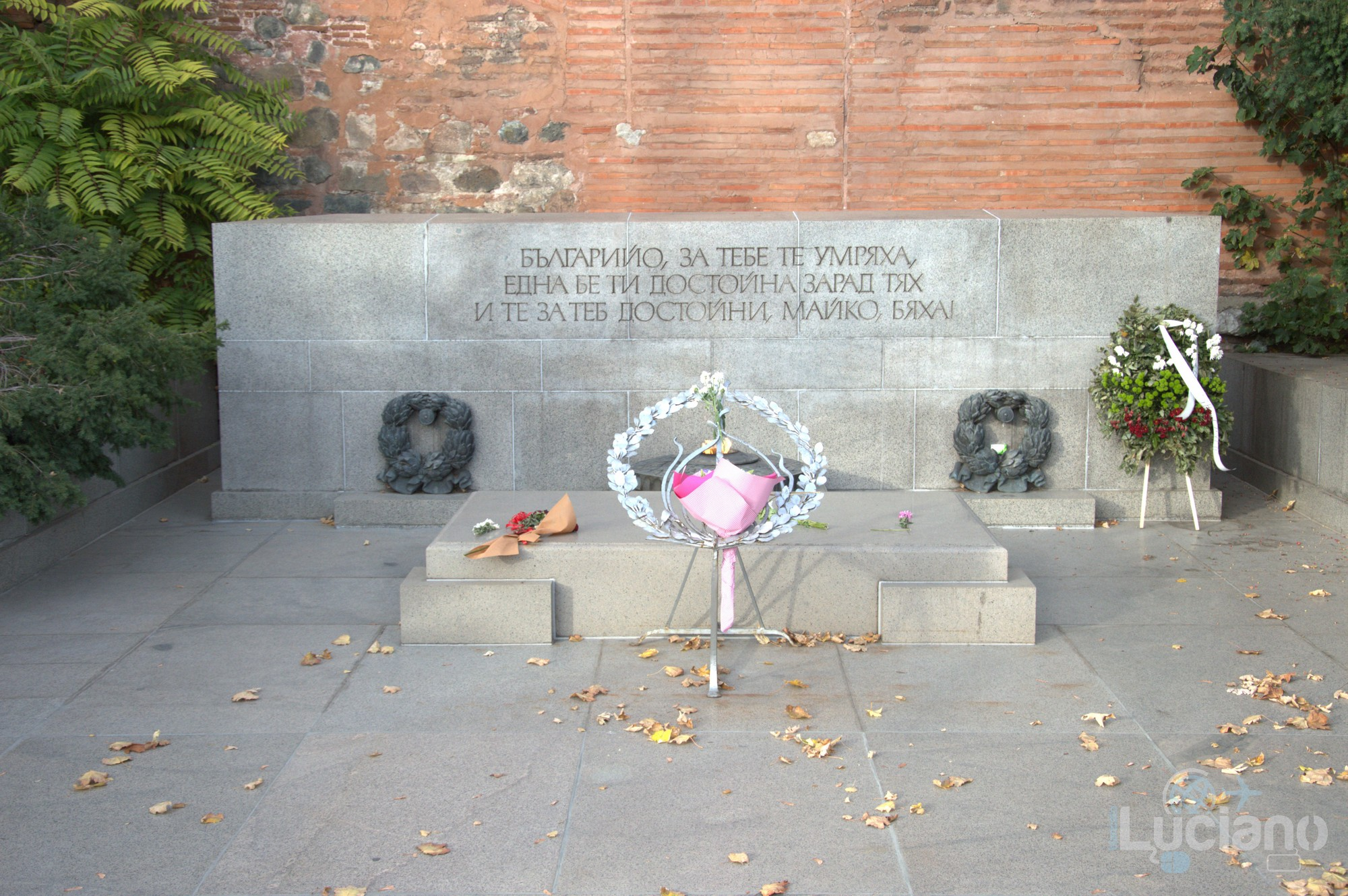 Monument of the Unknown Soldier - Паметник на незнайния воин - Sofia - Bulgaria