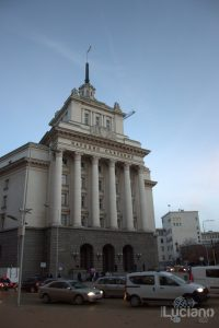 """ИА """"Национален филмов център"""" - Sofia - Bulgaria"""
