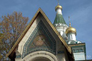 "Chiesa Di San nicola Руска Църква ""Свети Николай Мирликийски"" - Sofia - Bulgaria"