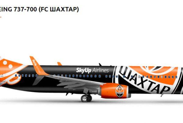 SkyUp Airlines - Boeing 737-700