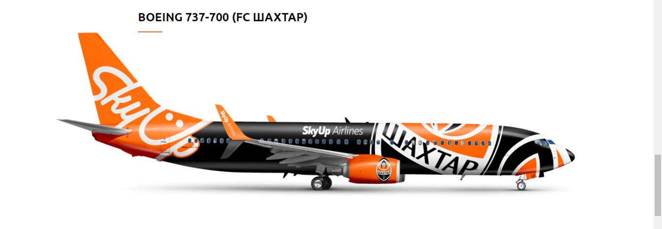 SkyUp Airlines apre le Sue rotte su Catania (CTA).