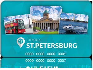 Russia City Pass - St. Petersburg