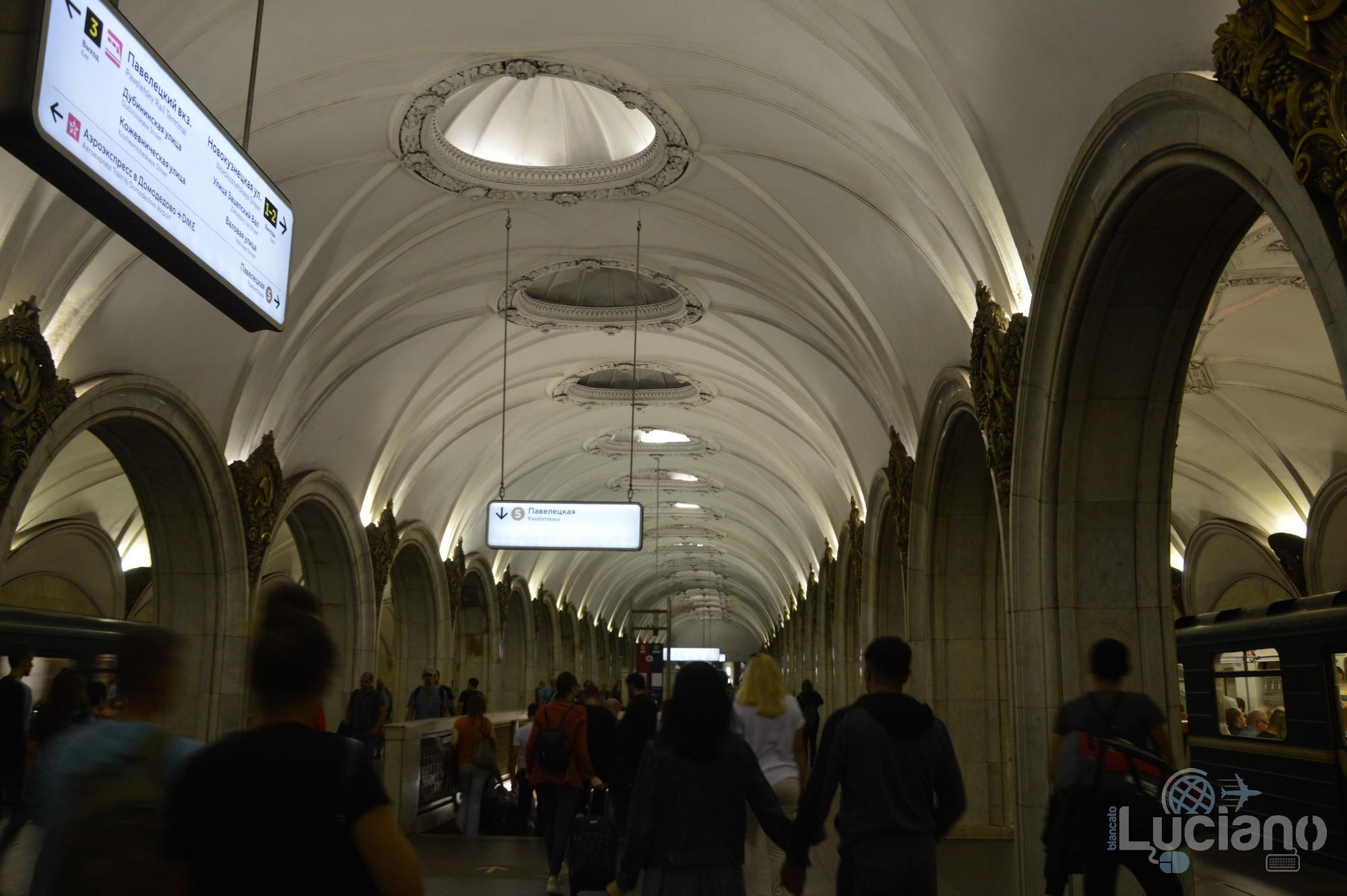 Фотомир метро павелецкая