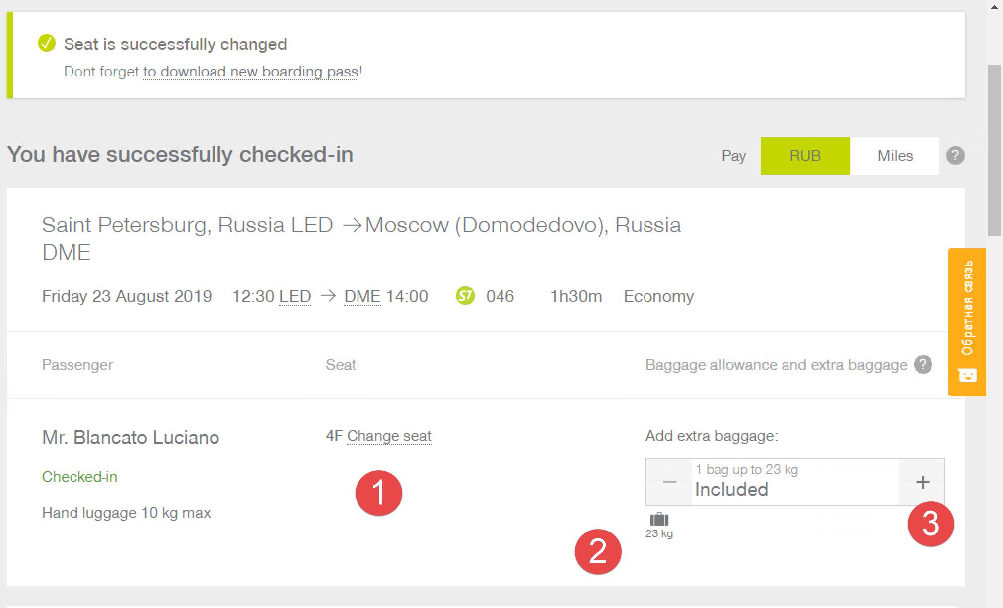 S7 Airlines (Siberian Airlines) - Procedura per il checkin